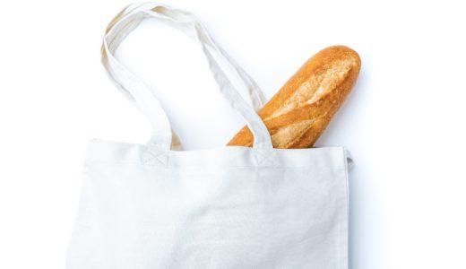 おしゃれなマザーズバッグは存在しない!軽くてカッコいいおすすめのバッグは?