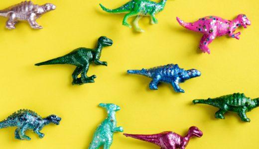 セリア(100均)の化石発掘おもちゃにハマりそう!夏休み中の子どもにおすすめ
